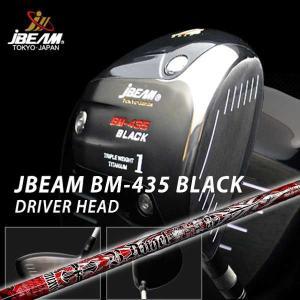 (特注カスタムクラブ) J-BEAM BM-435ブラック ドライバー クライムオブエンジェル Burning Angel(バーニングエンジェル)シャフト|daiichigolf