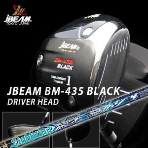 (特注カスタムクラブ) J-BEAM BM-435ブラック ドライバー クライムオブエンジェル ライトニングエンジェル Lightning Angel シャフト|daiichigolf