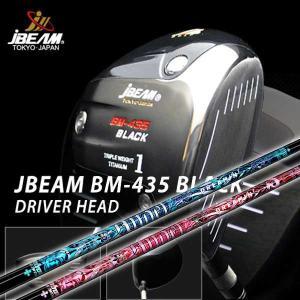 (特注カスタムクラブ) J-BEAM BM-435ブラック ドライバー クライムオブエンジェル ドリーミンシャフト|daiichigolf