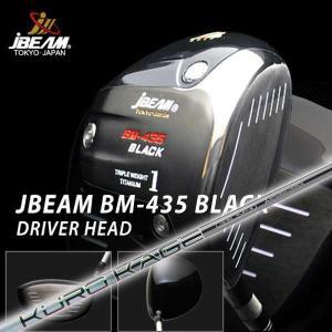 (特注カスタムクラブ) J-BEAM BM-435ブラック ドライバー 三菱ケミカル クロカゲXDシャフト|daiichigolf
