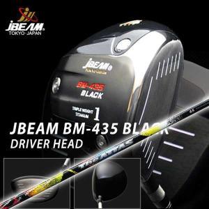 (特注カスタムクラブ) JBEAM BM-435ブラック ドライバー USTマミヤ The ATTAS ジアッタス(10代目) シャフト|daiichigolf