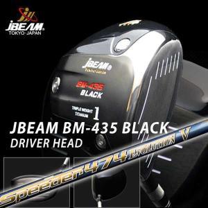 (特注カスタムクラブ) ビーム JBEAM 435BLACK ドライバー 藤倉 スピーダーエボリューション5シャフト|daiichigolf