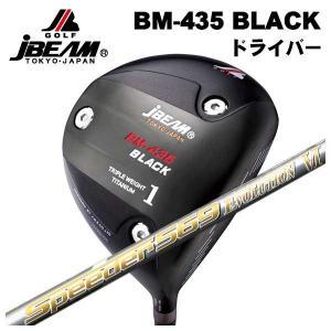 (特注カスタムクラブ) Jビーム JBEAM 435BLACK ドライバー 藤倉 フジクラ スピーダーエボリューション6 シャフト|daiichigolf