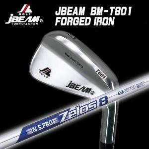 (特注カスタムクラブ) J-BEAM BM-FORGED T801 アイアン N.S.PRO ゼロス8 シャフト|daiichigolf
