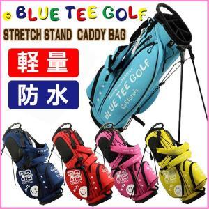 ブルーティーゴルフ カルフォルニア ストレッチ スタンド キャディバッグ 9型 BTG-CB003 BLUE TEE GOLF CALIFORNIA|daiichigolf