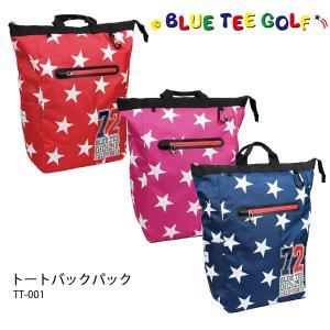 ブルーティーゴルフ トートバックパック スターナイロン BLUE TEE GOLF TT-001 あすつく|daiichigolf