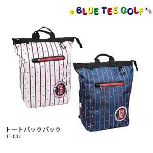 ブルーティーゴルフ トートバックパック ストライプナイロンBLUE TEE GOLF TT-002 あすつく|daiichigolf