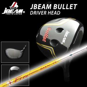 特注カスタムクラブ JBEAM Jビーム BULLET バレット ドライバー コンポジットテクノ ファイアーエクスプレスMAX PLUSシャフト|daiichigolf