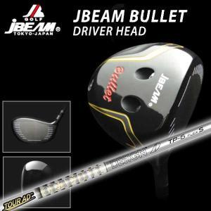 特注カスタムクラブ JBEAM Jビーム BULLET バレット ドライバー グラファイトデザイン Tour-AD TPシャフト daiichigolf