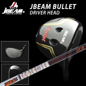 (特注カスタムクラブ) JBEAM Jビーム BULLET バレット ドライバー グラファイトデザイン Tour-AD IZシャフト daiichigolf