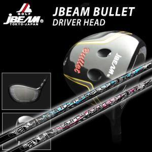 (特注カスタムクラブ) JBEAM<br>BULLET バレット ドライバー クライムオブエンジェル アークエンジェル ARCH ANGEL シャフト|daiichigolf