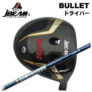 (特注カスタムクラブ) JBEAM BULLET バレット ドライバー グラファイトデザイン ツアーAD VR シャフト daiichigolf