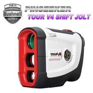 ブッシュネルゴルフ ピンシーカー ツアー V4 シフト ジョルト ゴルフ用レーザー距離計測器 Bus...