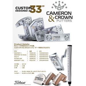 スコッティキャメロン キャメロン&クラウン パター Cameron & Crown Putters|daiichigolf