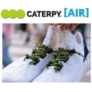 キャタピーエアープラス 結ばない靴ひも CATERPY AIR + ネコポス対応|daiichigolf