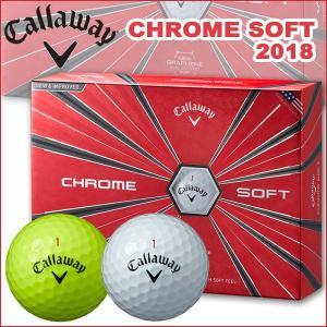 キャロウェイ クロムソフト ボール 2018 1ダース(12球) Callaway CHROME SOFT|daiichigolf