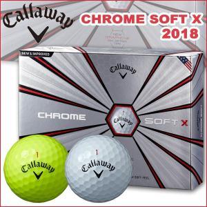 キャロウェイ クロムソフト X ボール 2018 1ダース(12球) Callaway CHROME SOFT X|daiichigolf