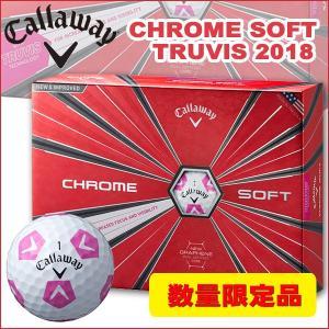 (数量限定)キャロウェイ クロムソフト トゥルービス シェブ ボール ホワイト/ピンク 2018 1ダース(12球)Callaway CHROME SOFT TRUVIS あすつく|daiichigolf
