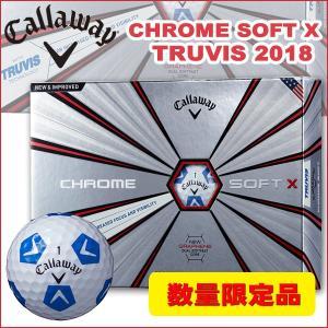 (数量限定) キャロウェイ クロムソフト X トゥルービス シェブ ボール ホワイト/ブルー 2018 1ダース(12球) Callaway CHROME SOFT X TRUVIS あすつく|daiichigolf