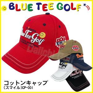ブルーティーゴルフ コットン キャップ (スマイル) BLUE TEE GOLF CP-001 あすつく|daiichigolf