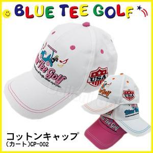 ブルーティーゴルフ コットン キャップ (カート) BLUE TEE GOLF CP-002 あすつく|daiichigolf