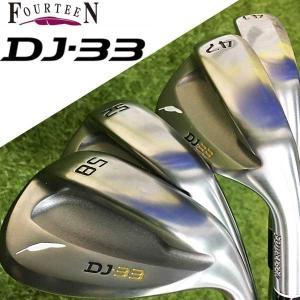フォーティーン FOURTEEN DJ-33ウェッジ FTカーボン(ウェッジ専用)シャフト 日本正規品|daiichigolf