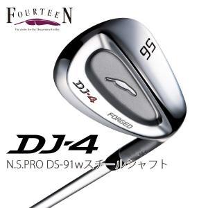 フォーティーン(FOURTEEN) DJ-4ウェッジ N.S.PRO DS-91Wシャフト|daiichigolf