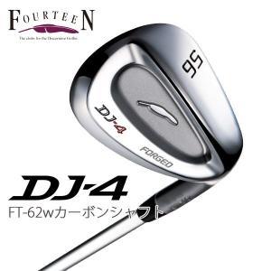 フォーティーン(FOURTEEN) DJ-4ウェッジ FT-62wカーボンシャフト|daiichigolf