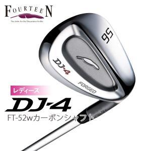 (レディース) フォーティーン(FOURTEEN) DJ-4ウェッジ FT-52wカーボンシャフト|daiichigolf