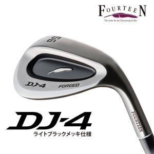 フォーティーン(FOURTEEN) DJ-4ウェッジ N.S.PRO DS-91Wシャフト(ライトブラックメッキ仕様)|daiichigolf