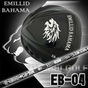 特注カスタムクラブ エミリッドバハマ EB-04 ドライバー クライムオブエンジェル BLACK ANGELシャフト|daiichigolf