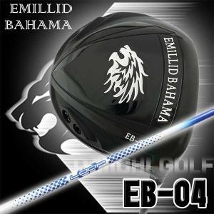 特注カスタムクラブ エミリッドバハマ EB-04 ドライバー シンカグラファイト LOOPプロトタイプBWシャフト daiichigolf