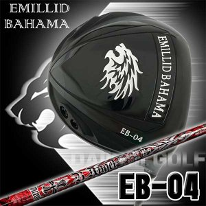 特注カスタムクラブ エミリッドバハマ EB-04 ドライバー クライムオブエンジェル Burning Angel(バーニングエンジェル)シャフト|daiichigolf