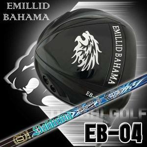 特注カスタムクラブ エミリッドバハマ EB-04 ドライバー クライムオブエンジェル ライトニングエンジェル Lightning Angel シャフト|daiichigolf