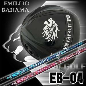 (特注カスタムクラブ) エミリッドバハマ EB-04 ドライバー クライムオブエンジェル ドリーミン シャフト|daiichigolf