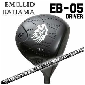 (特注カスタムクラブ) エミリッドバハマ EB-05 ドライバー クライムオブエンジェル ブラックエンジェル(BLACK ANGEL) シャフト|daiichigolf