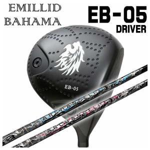 (特注カスタムクラブ) EB-05 ドライバー クライムオブエンジェル アークエンジェル ARCH ANGEL シャフト|daiichigolf