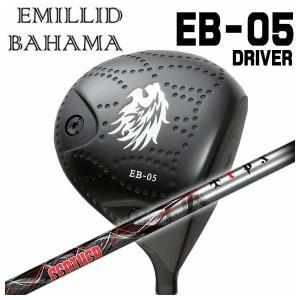 (特注カスタムクラブ) エミリッドバハマ EB-05 ドライバー TRPX(ティーアールピーエックス) Feather(フェザー) シャフト|daiichigolf