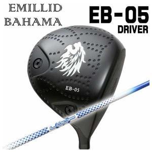 (特注カスタムクラブ) エミリッドバハマ EB-05 ドライバー シンカグラファイト LOOPプロトタイプBWシャフト|daiichigolf