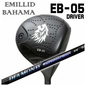 (特注カスタムクラブ) エミリッドバハマ EB-05 ドライバー フジクラ ジュエルライン ダイヤモンド スピーダーシャフト|daiichigolf