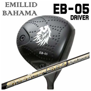 (特注カスタムクラブ) エミリッドバハマ EB-05 ドライバー フジクラ スピーダーエボリューション4 シャフト|daiichigolf