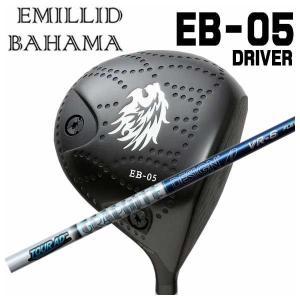 (特注カスタムクラブ) エミリッドバハマ EB-05 ドライバー グラファイトデザイン ツアーAD VR シャフト|daiichigolf