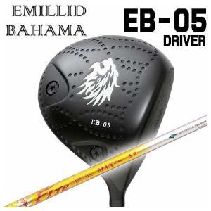 ※この商品は第一ゴルフオリジナルカスタム商品のため納期は約10日前後になります。   ※メーカー在庫...