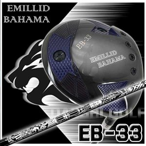 (特注カスタムクラブ) エミリッドバハマ EB-33 クライムオブエンジェル BLACK ANGEL シャフト daiichigolf
