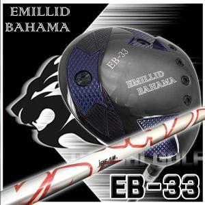 (特注カスタムクラブ) エミリッドバハマ EB-33 ドライバー JBEAM ZY-YAMAZAKI (白)シャフト daiichigolf