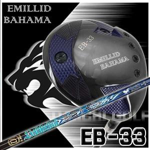 (特注カスタムクラブ) エミリッドバハマ EB-33 ドライバー クライムオブエンジェル ライトニングエンジェル シャフト|daiichigolf