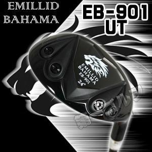 特注カスタムクラブ エミリッドバハマ EB-901ユーティリティー エアロテック スチールファイバーシャフト|daiichigolf