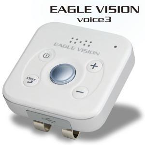 GPSゴルフナビ イーグルビジョン ボイス3 音声ゴルフナビゲーション EAGLE VISION voice3 (EV-803) daiichigolf