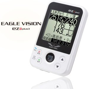 GPSゴルフナビ イーグルビジョン ezプラス3 防水 音声ゴルフナビゲーション EAGLE VISION ez plus3 (EV-818) daiichigolf