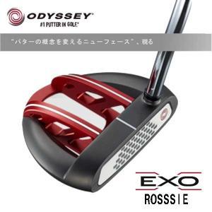 オデッセイ エクソー EXO ロッシー ROSSIE|daiichigolf
